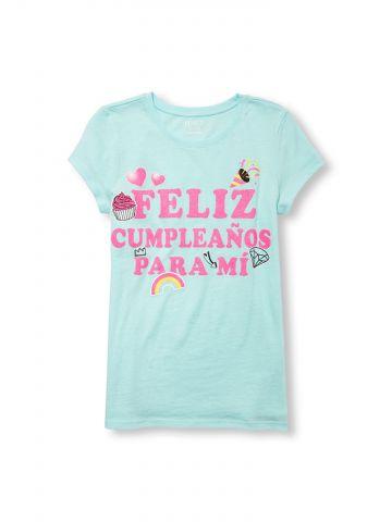 חולצת טי שירט עם כיתוב BDAY / בנות