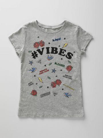 טי שירט עם הדפס vibes#  / בנות