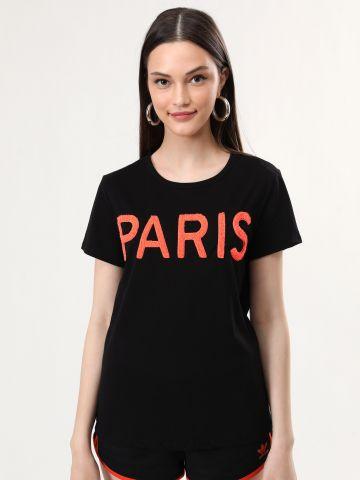 טי שירט עם כיתוב Paris פרוותי