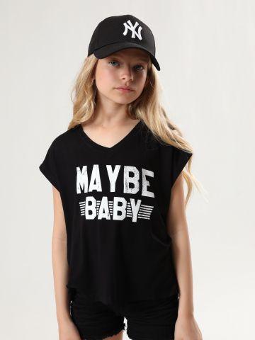טי שירט קרופ Maybe Baby