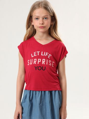 טי שירט קרופ Let Life Surprise You