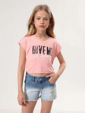ג'ינס קצר אומברה