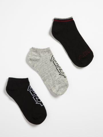 מארז 3 גרביים בהדפסים שונים / בנים