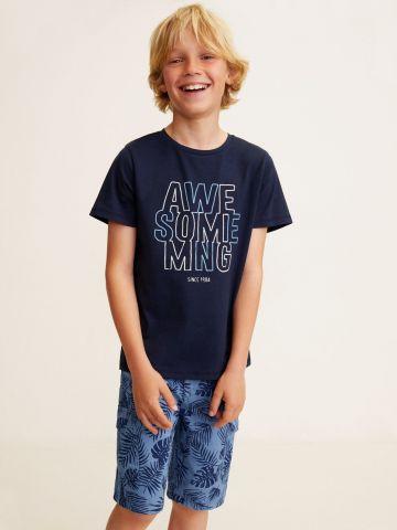 מכנסי ברמודה בהדפס עלים טרופיים / בנים