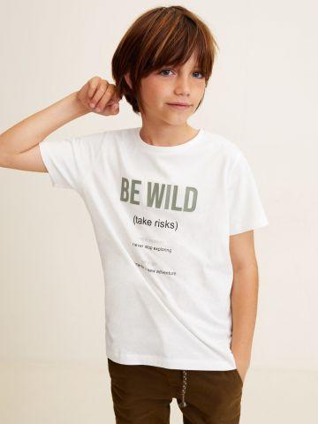 טי שירט עם הדפס כיתוב Be Wild / בנים
