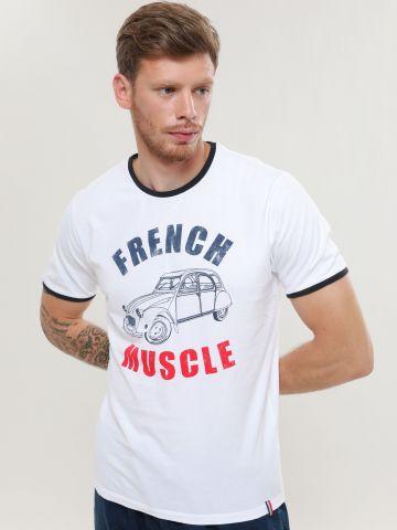 טי שירט בהדפס French Muscle