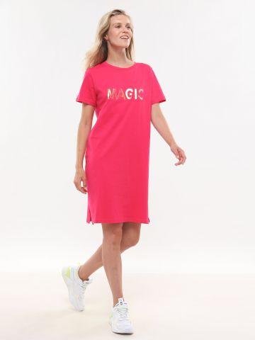 שמלה טי שירט מידי עם כיתוב