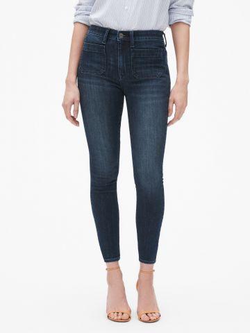 ג'ינס סקיני סטרץ' עם כיסים בחזית / נשים