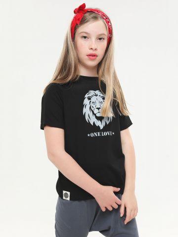 טי שירט עם הדפס אריה One love