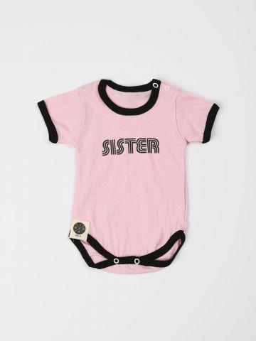 בגד גוף Sister שרוולים קצרים / בייבי בנות