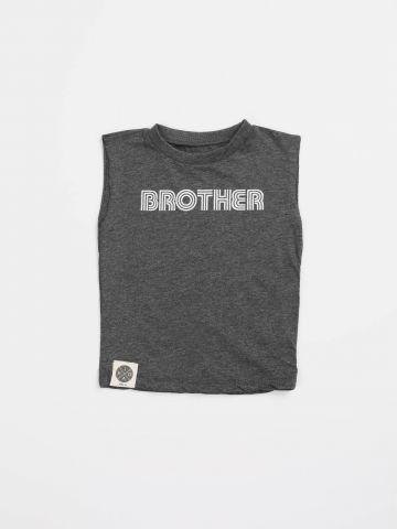 חולצה עם הדפס Brother / בייבי בנים
