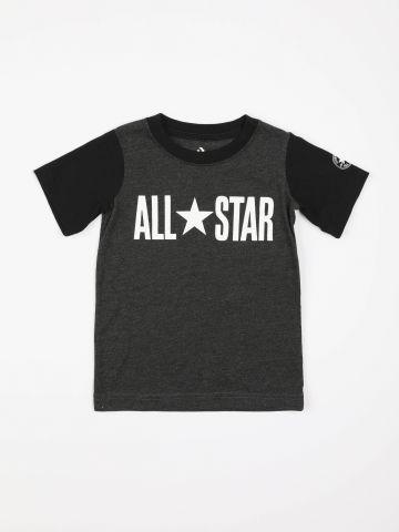 טי שירט all star / בנים