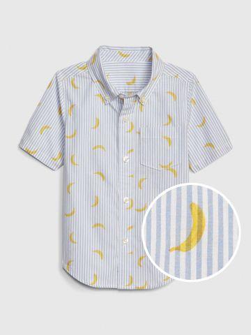 חולצה מכופתרת בהדפס פסים ובננות / בנים