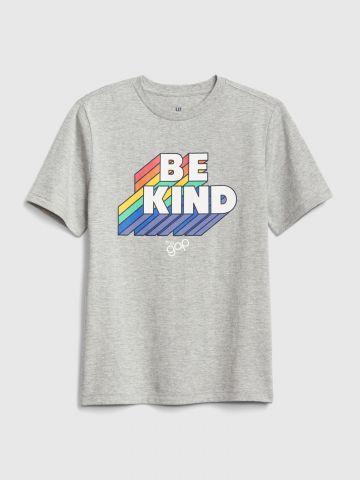 טי שירט Be Kind / בנים