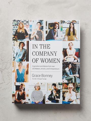 ספר העצמה נשית IN THE COMPANY OF WOMEN