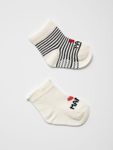 מארז 2 זוגות גרביים / 0-6M