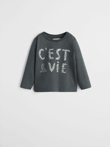 טי שירט עם הדפס C'est La Vie / בייבי בנות