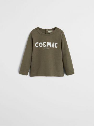 טי שירט שרוולים ארוכים Cosmic / 9M-4Y