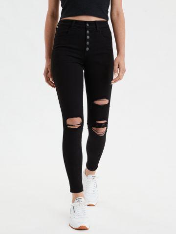 ג'ינס עם עיטורי קרעים Super high-waisted