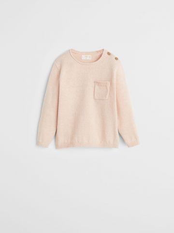 סוודר עם כיס / 1-9M