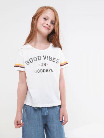 טי שירט עם הדפס Good Vibes