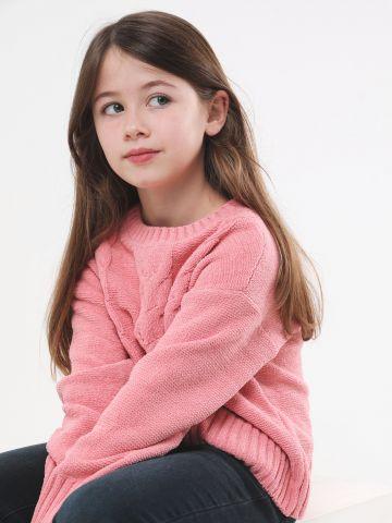 סוודר שניל בדוגמת צמות