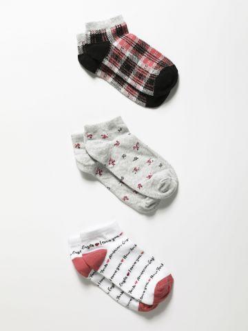 מארז 3 זוגות גרביים נמוכים בהדפסים שונים / בנות