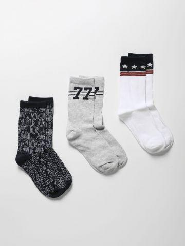 מארז 3 זוגות גרביים גבוהים עם הדפסים שונים / בנים