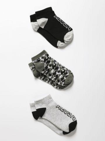 מארז 3 זוגות גרביים נמוכים עם הדפס לוגו / בנים