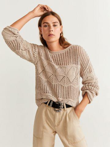 סוודר צ'אנקי עם סיומת גלית