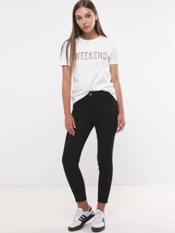 ג'ינס עם סיומת גזורה Rise High Jeggins
