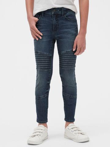 ג'ינס סקיני סטרץ' בשטיפה כהה / בנים