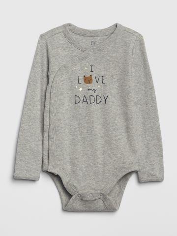 בגד גוף עם הדפס  0-24M / I Love My Daddy