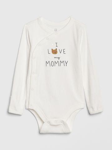 בגד גוף עם הדפס 0-24M / I Love My Mommy