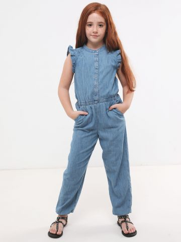 אוברול ג'ינס עם מלמלה