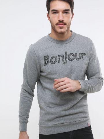 סווטשירט פוטר עם הדפס Bonjour
