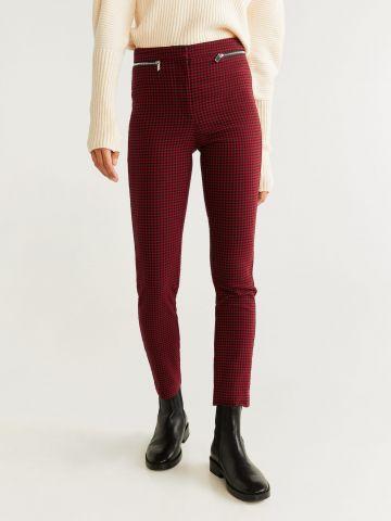 מכנסיים בהדפס משבצות עם רוכסנים Slim Fit