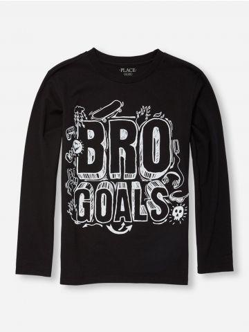 טי שירט שרוולים ארוכים עם כיתוב Bro Goals / בנים