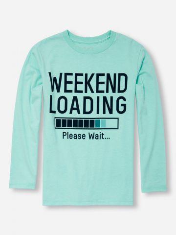 טי שירט עם הדפס Weekend Loading / בנים