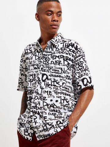 חולצה מכופתרת בהדפס כיתוב UO של URBAN OUTFITTERS