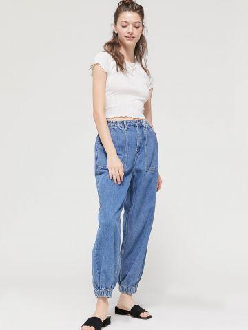 ג'ינס בגזרה גבוהה High-Rise Jogger BDG