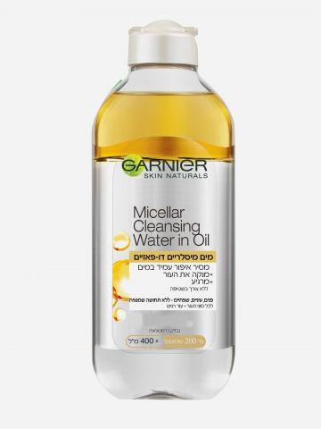 מי פנים דו-פאזיים Micellar Cleaning Water In Oil