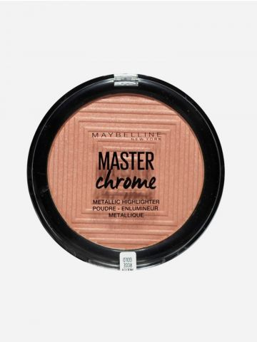 שימר מטאלי Molten Rose Gold 50 / Master Chrome Metallic Highlighter של MAYBELLINE