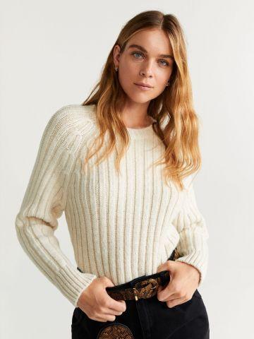 סוודר צ'אנקי בדוגמת פסים