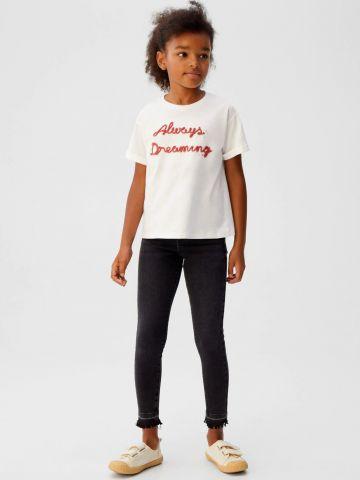 ג'ינס סלים-פיט עם פרנזים / בנות