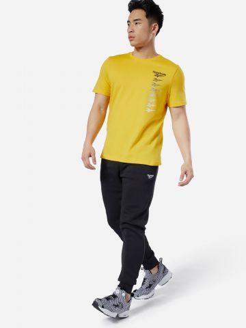 מכנסי טרנינג פוטר עם רקמת לוגו