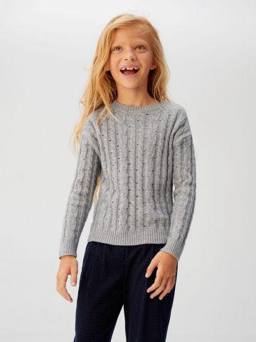 סוודר קלוע עם חורים