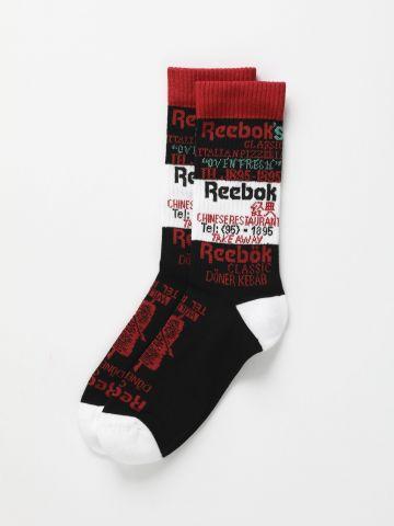 גרביים מעל הקרסול בהדפס לוגו / גברים