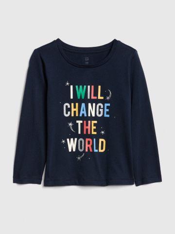 חולצת טי שירט עם הדפס כיתוב מולטי קולור / 6M-5Y