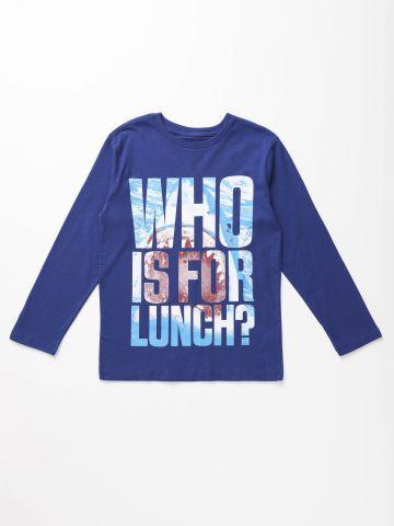 טי שירט שרוולים ארוכים Who Is For Lunch / בנים